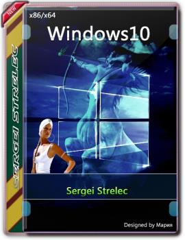 Все версии Windows 10 20H2 19042.685 (60in2) Sergei Strelec x86/x64