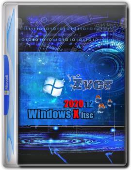 Zver Windows 10 enterprise LTSC v2020.12 + программы