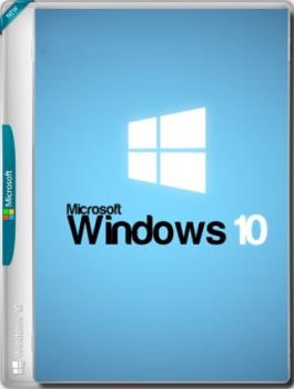 Windows 10 20H2 Compact x64 [19042.685] от Flibustier Январь 2021