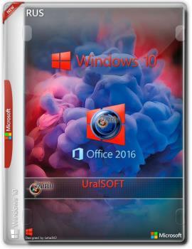Сборка Windows 10 x86x64 10 in 1 20H2 (2ISO) 19042.746 от Uralsoft