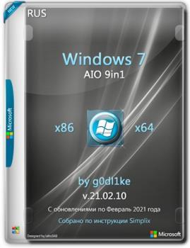 Windows 7 SP1 х86-x64 by g0dl1ke 21.02.10