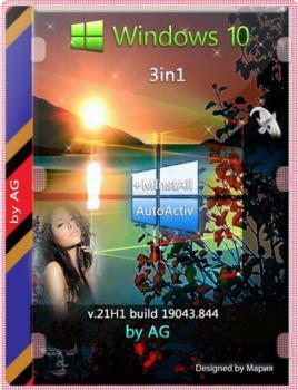 Windows 10 2009 3in1 WPI by AG 02.2021 [19043.844] (x64)