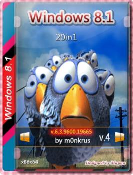 Windows 8.1 - 20in1 - SevenMod v4 (AIO) (x86-x64) (2021)