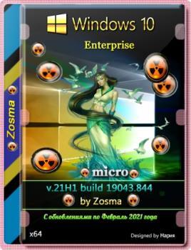 Windows 10 Enterprise micro 21H1 build 19043.844 by Zosma (x64) на русском