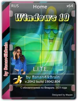 Windows 10 Home 20H2 19042.804 L.I.T.E. by BananaBrain 64bit