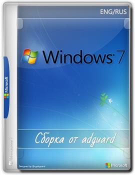 Windows 7 SP1 with Update [7601.24566] AIO 44in2 (x86-x64) by adguard (v21.03.10)