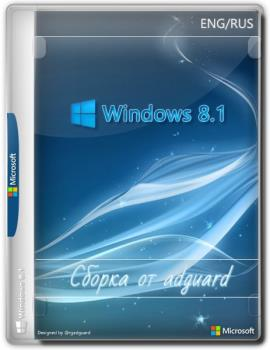Windows 8.1 with Update [9600.19968] AIO 36in2 (x86-x64) by adguard (v21.03.10)