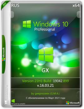 Windows 10 Профессиональная 21H1 x64 [GX / G.M.A] 16.03.21