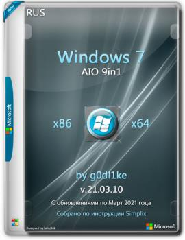 Windows 7 SP1 х86-x64 by g0dl1ke 21.03.10