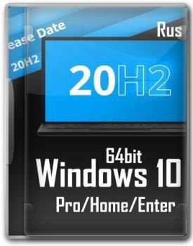 Windows 10 20H2 (19042.867) x64 Home + Pro + Enterprise (3in1) by Brux