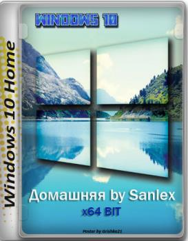 Windows 10 для игр Home 20H2 Build 19042.867 x64 ru by SanLex (edition 2021-03-28)