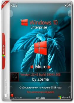 Сборка Windows 10 Enterprise x64 micro 21H1 build 19043.906 by Zosma