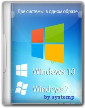 Windows 7/10 Pro x86-x64 Rus by systemp [15.4.2021] на русском