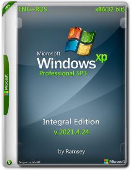 Windows XP Professional SP3 (x86) Integral Edition Апрель 2021