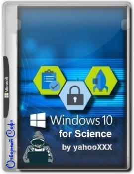 Windows 10 Pro 20H2 for Science by yahooXXX (x64)