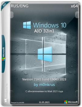 Windows 10 (v21H1) RUS-ENG x64 -32in1- (AIO) от m0nkrus