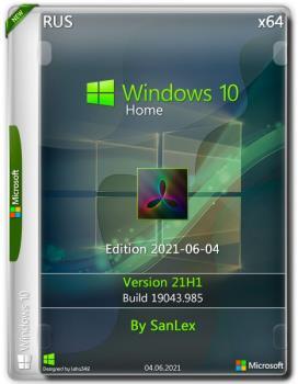 Windows 10 Home 21H1 19043.985 x64 ru by SanLex (edition 2021-06-04)