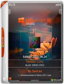 Windows 10 Домашняя 21H1 19043.1052 x64 ru by SanLex (2021.06.24)