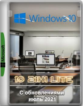 Windows 10 21H1 Lite by Den (x64-19043.1110)