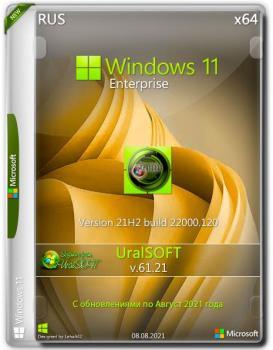 Windows 11x64 Enterprise 21H2 22000.120 v.61.21 by Uralsoft