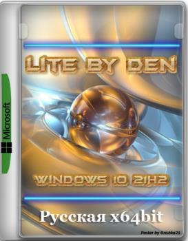 Windows 10 21H2 Lite by Den (x64/x32-19044.1288)