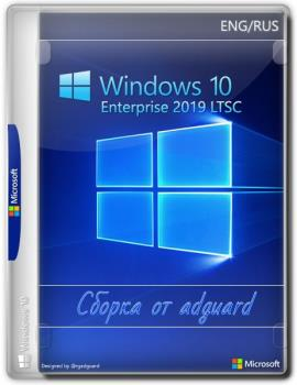 Windows 10 Enterprise 2019 LTSC with Update [17763.2237] AIO (x86-x64) by adguard (v21.10.12)