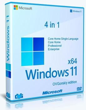 Windows 11 x64 Ru 21H2 4in1 Upd 10.2021 by OVGorskiy