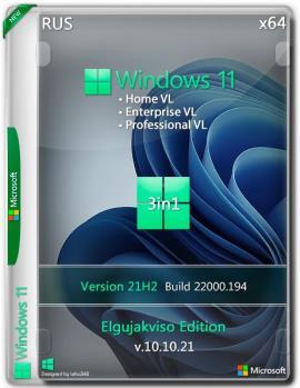 Windows 11 3in1 VL (x64) v.10.10.21 Elgujakviso Edition